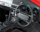Porsche 924 Standard Interior Trim 1976 to 1989