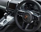 Porsche Cayenne Gen 1 Interior Trim 2003 to 2006