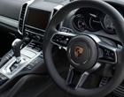 Porsche Panamera Interior Trim 2010 Onwards